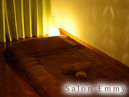 Salon Emmy