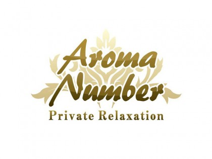 Aroma Number